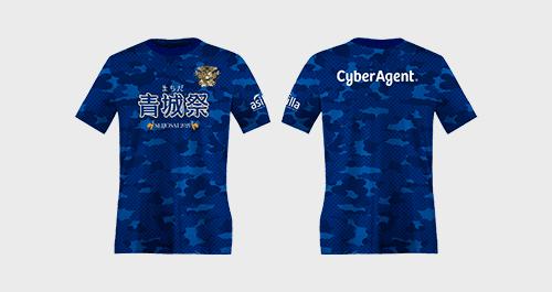 青城祭Tシャツ